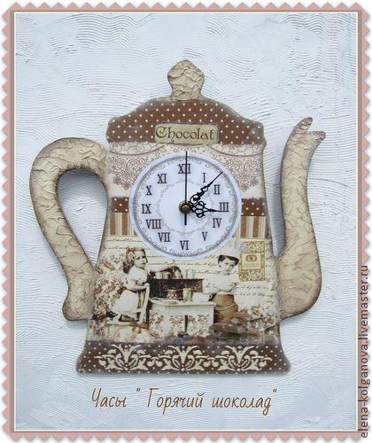 """Часы для дома ручной работы. Ярмарка Мастеров - ручная работа Часы настенные """"Горячий шоколад"""" декупаж. Handmade."""