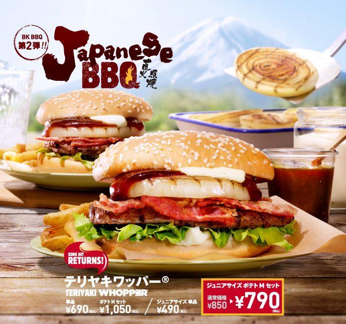 JAPANESE BBQ