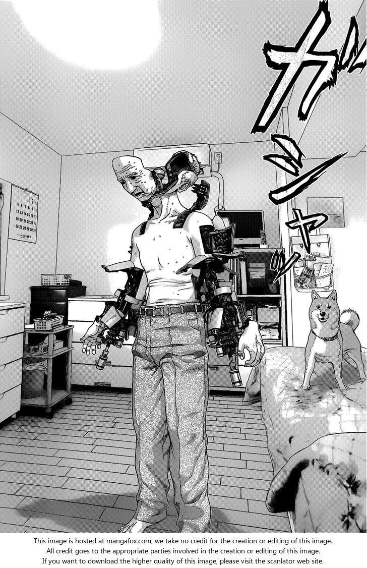 Inu Yashiki
