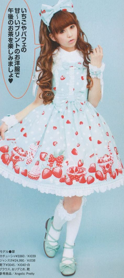 Such a pretty, simple coordination of Milky Berry. I really love this dress, in a way that doesn't make any sense.