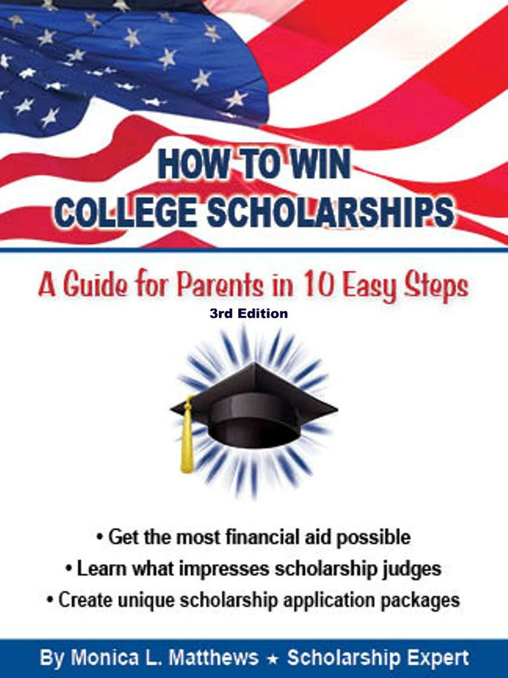 2016 Updated College Scholarship Guide: Are you the parent of a student with big college dreams, but with little money help make those dreams happen?