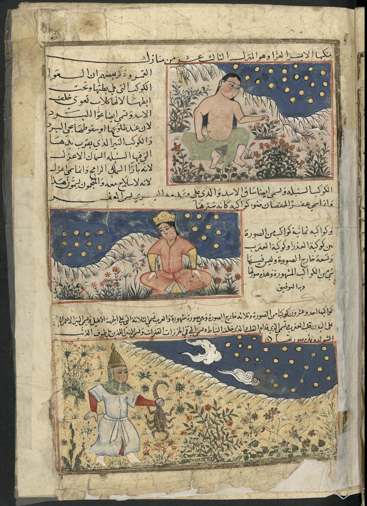 Adjâ'ib al-Makhluqat wa al gharâ'ib mawdjûdât The wonders of creation and sights of existing things. Treaty of cosmography and natural history of Qazwini Author Qazwini, Zakariyya ibn Muhammad ibn al Maḥmūd (1203-1283) Date: 1199 - 1298