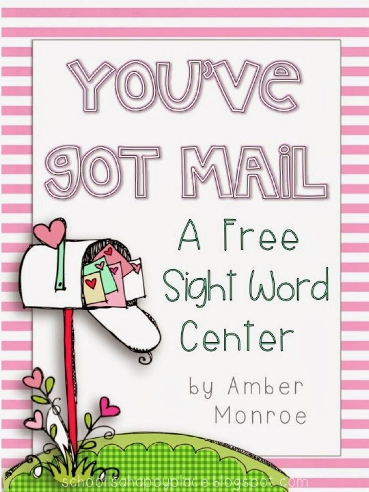 You've Got Mail: A Free Valentine Themed Sight Word Center