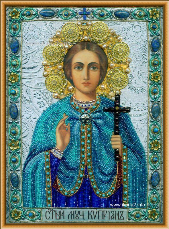 Вышитая камнями икона Святого Мученика Киприана Коринфского, современное искусство