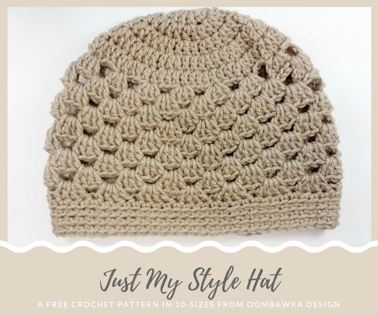 Just My Style Hat - Free Crochet Pattern in 10 Sizes from Oombawka Design.