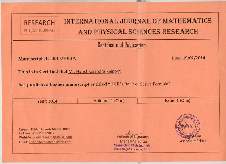 "Certificate of Publication of ""HCR's Rank or Series Formula"" Discovery on permutation in Algebra"