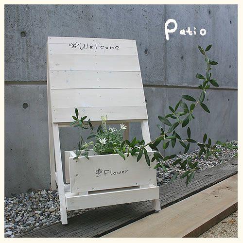 ガーデニング&雑貨 Patioのガーデニング雑貨、看板スタンド