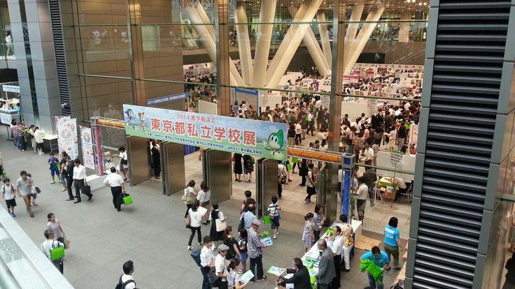 天気予報通り雨が降ってきましたが、東京国際フォーラムでの相談会は盛り上がってますよ!ぜひお出かけください!! pic.twitter.com/7UHCZGmYwM