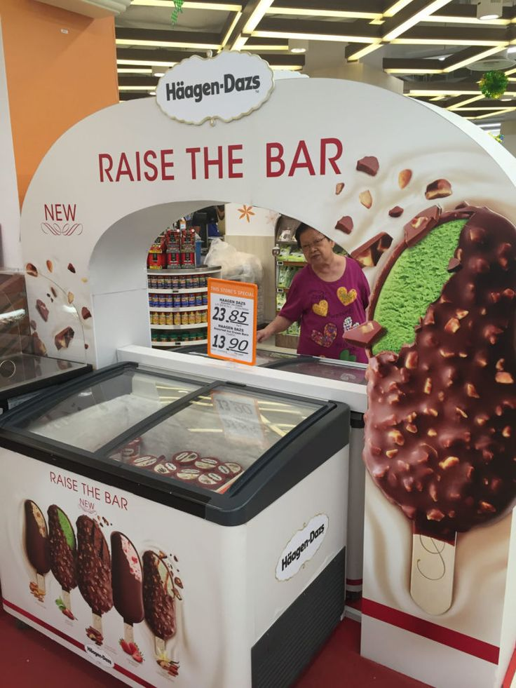 Haagan Dazs Raise the Bar Chiller Arch Display