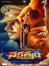Pin On Nakshatram