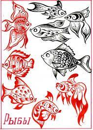 Картинки по запросу хохломская роспись картинки