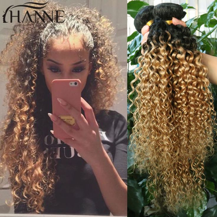14 Best Curly Hair Images On Pinterest Curls Natural Curls And