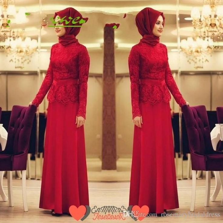 Buy Evening Dress Online Islamic Turkish Muslim Evening Gowns Dubai Arabic Dresses High Neck Long Sleeve Peplum Floor Lenngth Red Formal Wedding Dresses Custom Made Cheap Designer Evening Dresses From Rosemarybridaldress, $124.61| Dhgate.Com