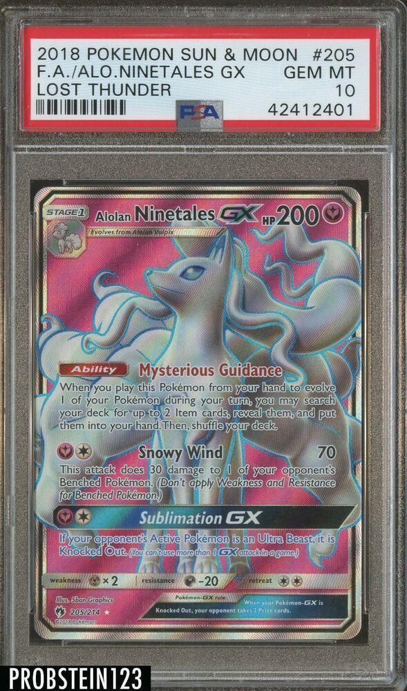 Water Type Alolan Ninetails GX Framed Cards