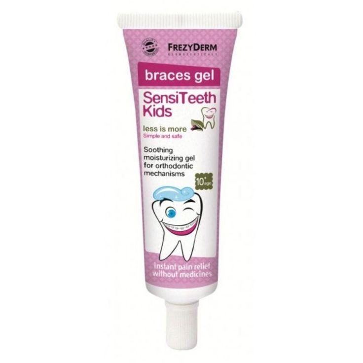 Καταπραϋντικό ενυδατικό gel για ορθοδοντικούς μηχανισμούς, για παιδιά από 10+ ετών. Ασφαλές για τον στοματικό βλεννογόνο. Ανακουφίζει άμεσα τα τραυματισμένα ή ερεθισμένα ούλα, μειώνει τυχόν φλεγμονή, ερυθρότητα και πόνο και επουλώνει μικ...