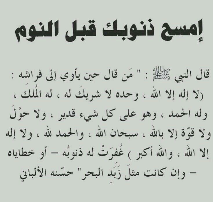 Pin On اسلام