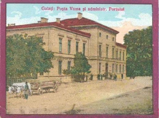 BU-F-01073-5-02477 Galaţi: Poşta, Vama şi Administraţia Portului, s. d. (sine dato) (niv.Document)