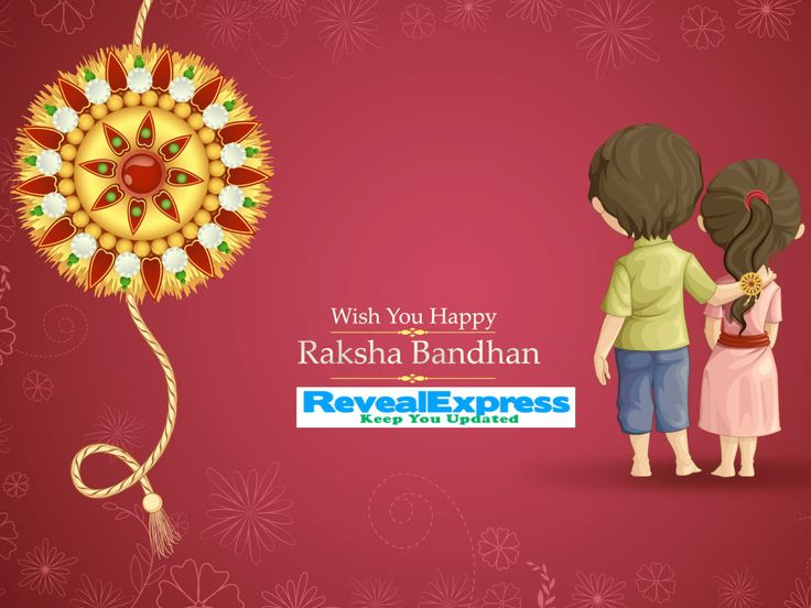 Happy Raksha Bandhan Wishes 2015 Sms Quotes Images Pics Whatsapp Status Dp Fb Photos: Raksha Bandhan is One of the great and most loved festival in India and we want to wish you all a very Happy Ra...