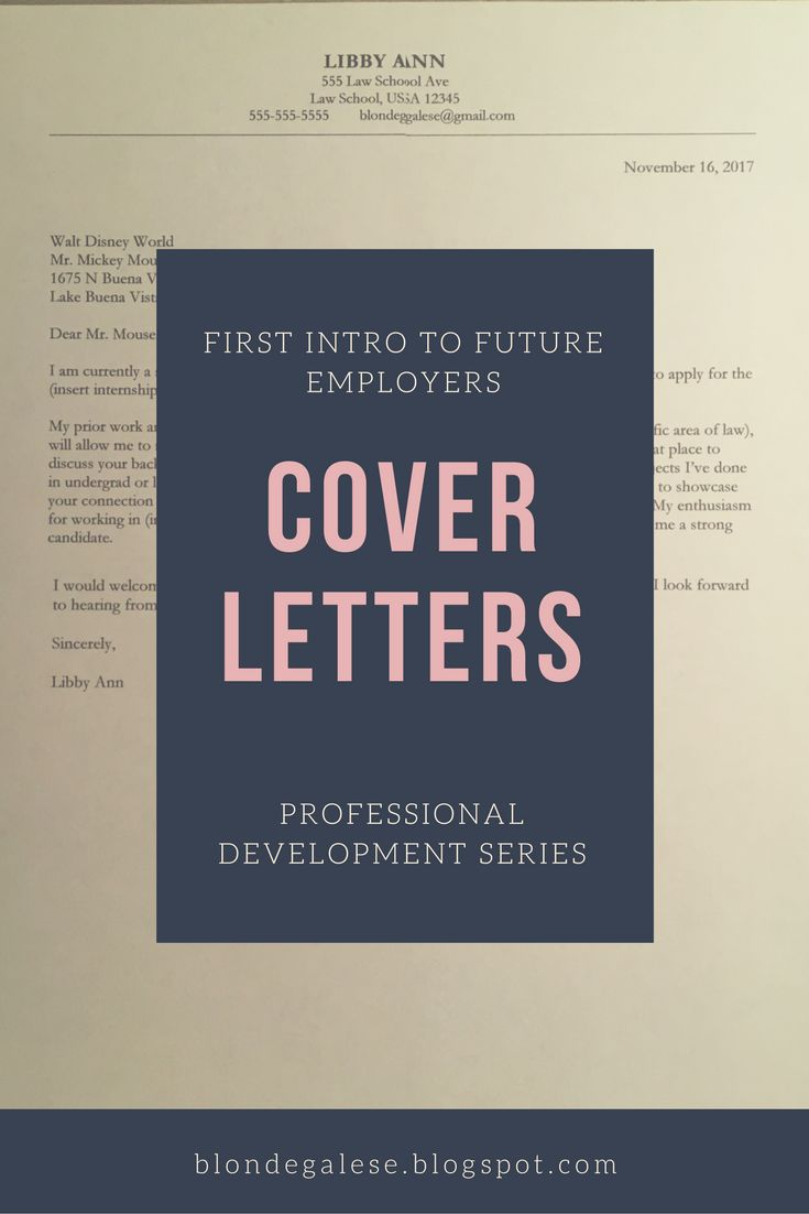 blondegalese Cover Letters First Intro to Future