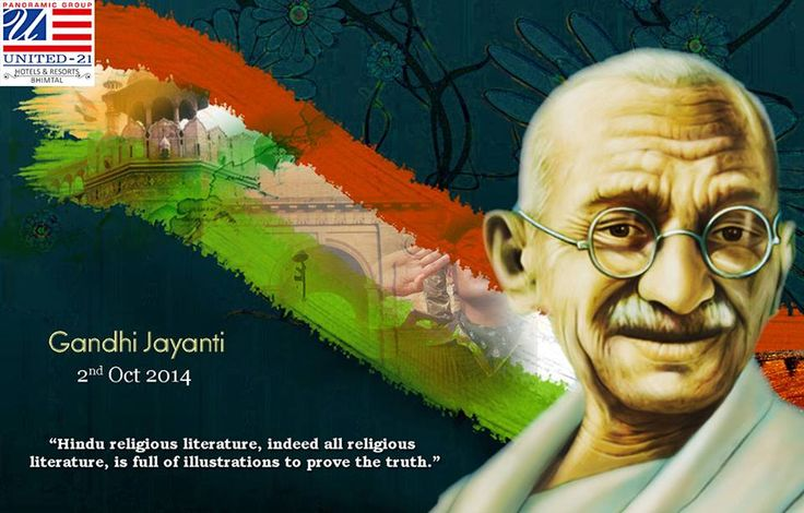 Follow the path of truth Spread Bapu's great Ideas to inspire everyone Happy Gandhi Jayanti !!!!