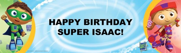 Super Why! Personalized Birthday Banner