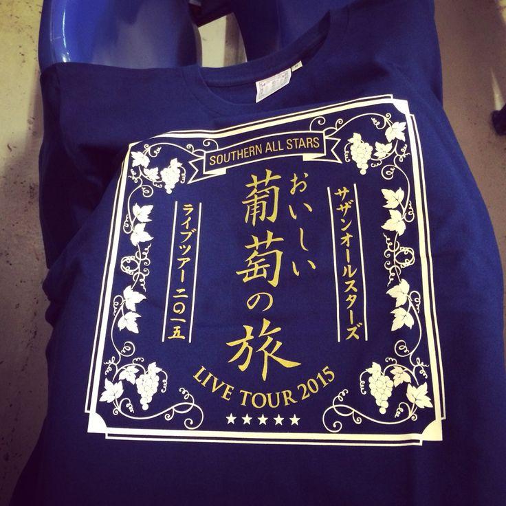 2015.5 葡萄の旅@東京ドーム