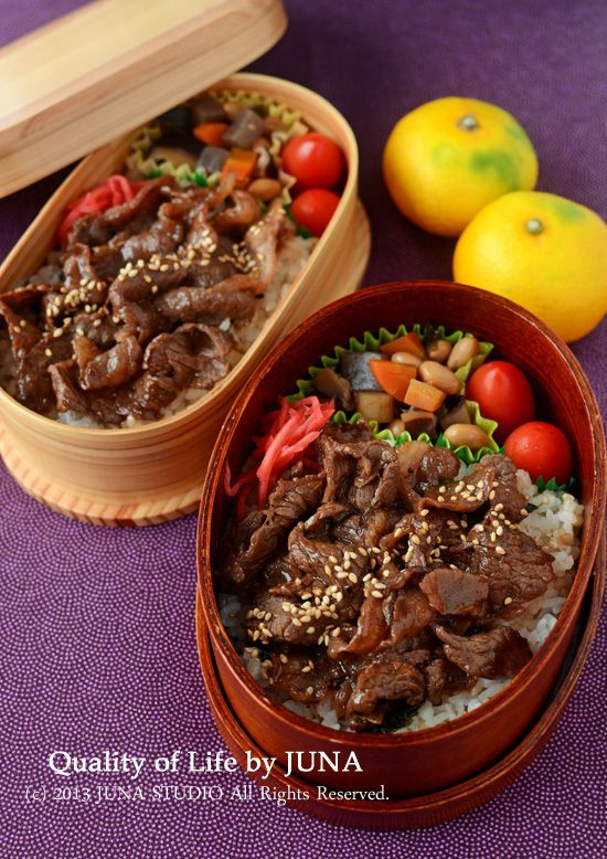 Gyudon Bento (Rice covered with beef) 牛丼弁当