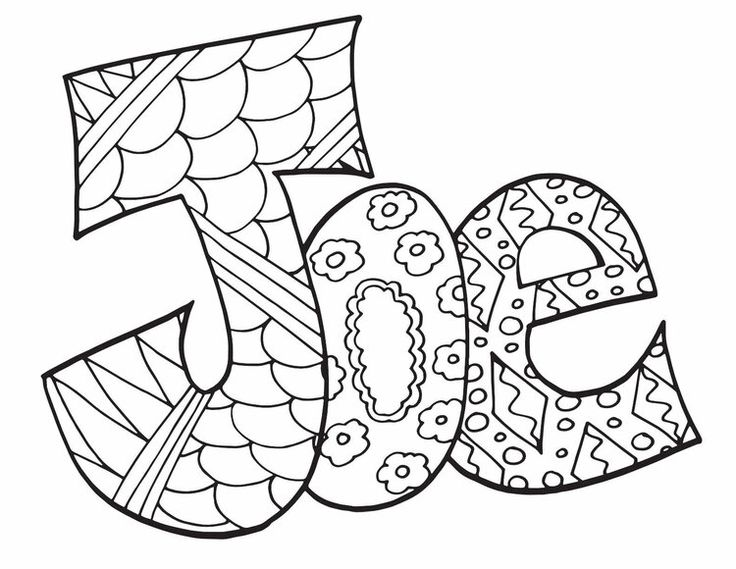 JOE Free Printable Name Coloring Pages from Stevie