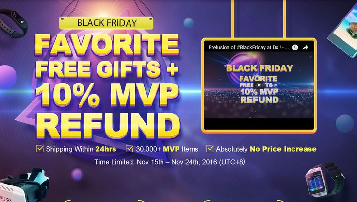 Black Friday Sale, from Dealextreme