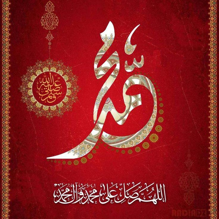 Mohammed PBUH by ~radia-dz on deviantART