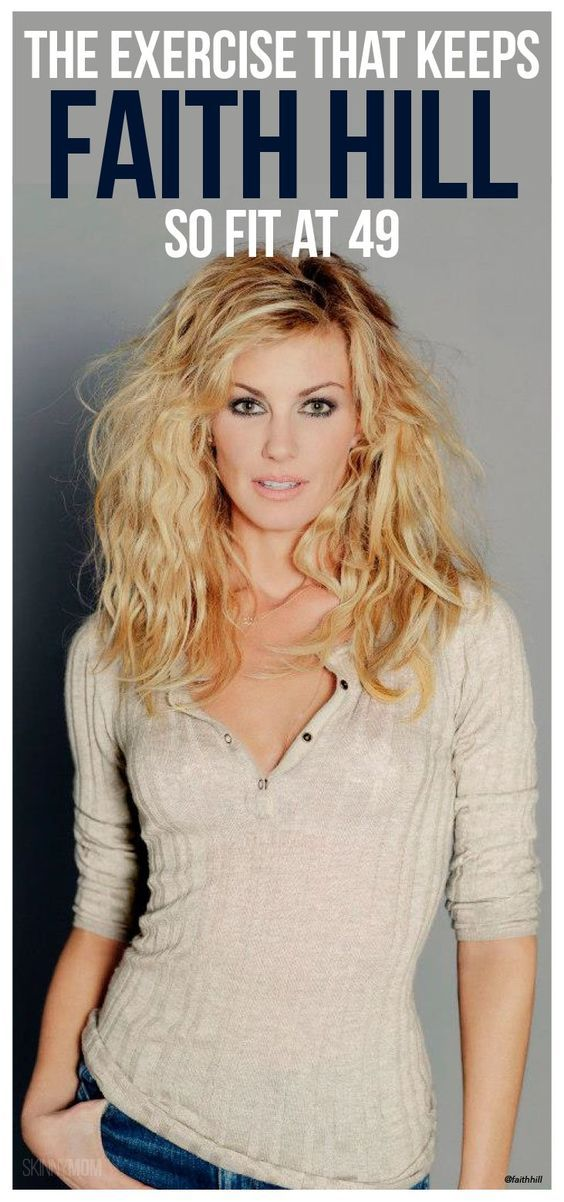 The exercise that keeps Faith Hill looking this amazing at 49 - check out her workout and secrets here!