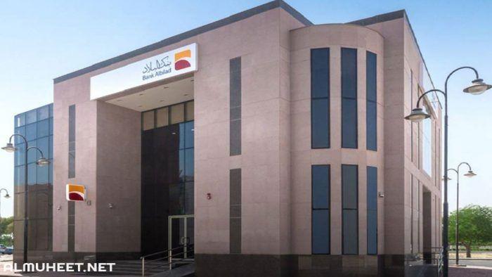 اوقات دوام بنك البلاد في رمضان اوقات دوام بنك البلاد في رمضان اوقات دوام بنك البلاد في رمضان بحيث أعلن بنك البلاد في Multi Story Building Structures Building