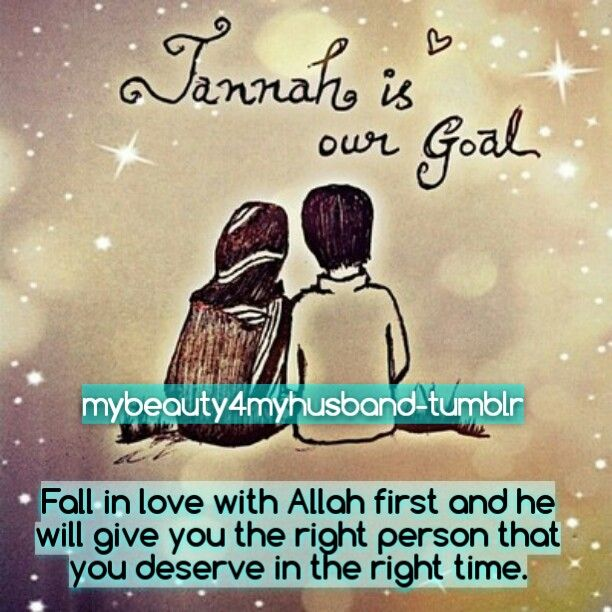 1000+ Ideas About Love In Islam On Pinterest