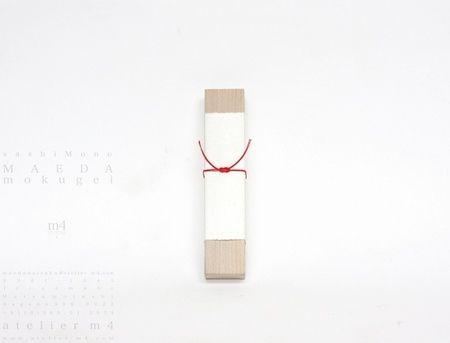 桐箱での包装。婚礼のお祝いに一年箸を。