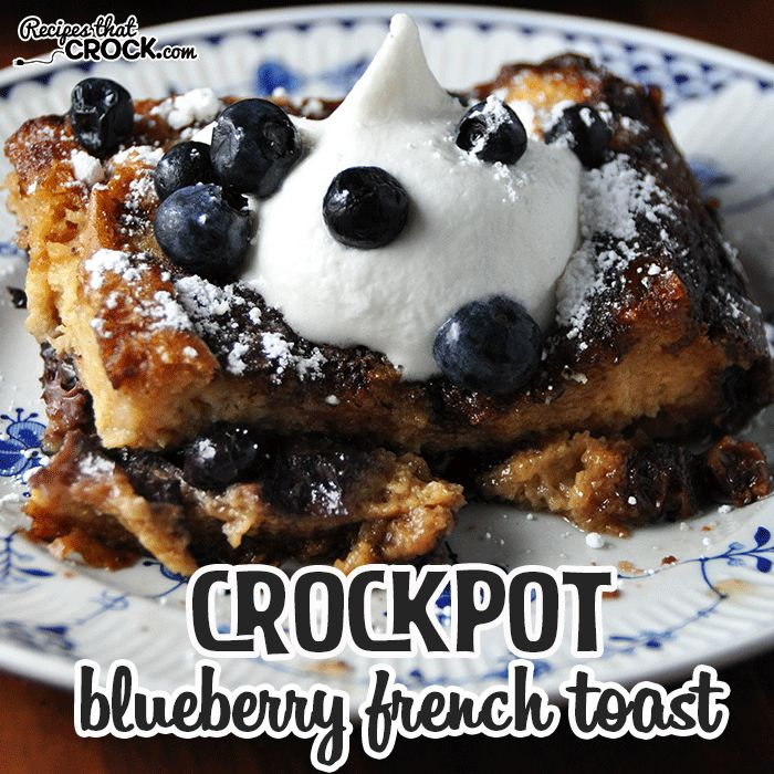 Treat yourself to this Crock Pot Blueberry French Toast as a weekend reward to yourself for making it through the week or make it for guests!