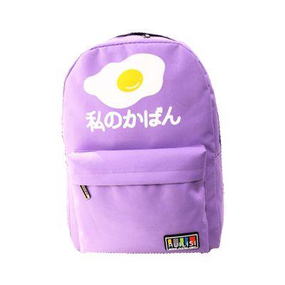 Purple fried egg backpack