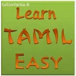 Languages - Tamil Language @ Kalubowila | Tuitionlanka.lk