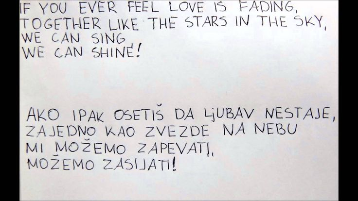 Polina Gagarina  - A Million Voices - prevod SRB CRO BIH MNE
