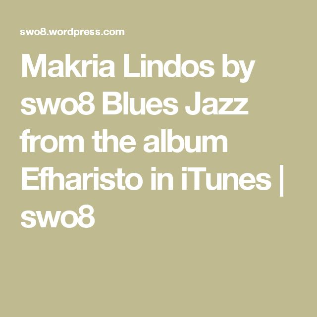 Makria Lindos by swo8 Blues Jazz from the album Efharisto in iTunes | swo8