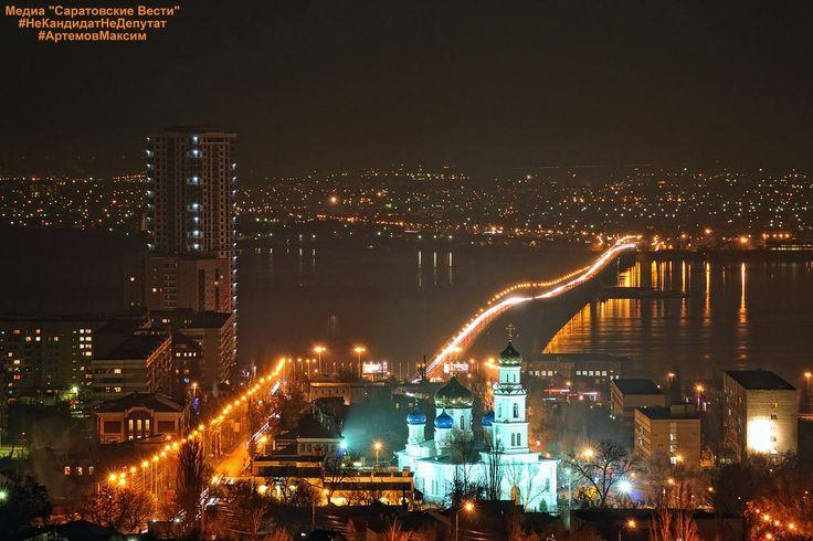 Туризм  Бюджетный уикэнд  Саратов входит в первую тройку городов для недорогих путешествий на летние выходные.  Аналитическое агентство ТурСтат выявило самые недорогие города России для бюджетных путешествий на летние выходные (уикэнд) этого года.  В топ-10 самых недорогих городов, популярных для бюджетных поездок на выходные дни летом, входят Смоленск, Саратов, Петрозаводск, Тверь, Тамбов, Астрахань, Калуга, Пермь, Ульяновск и Брянск.  Рейтинг составлен по результатам анализа данных систем…