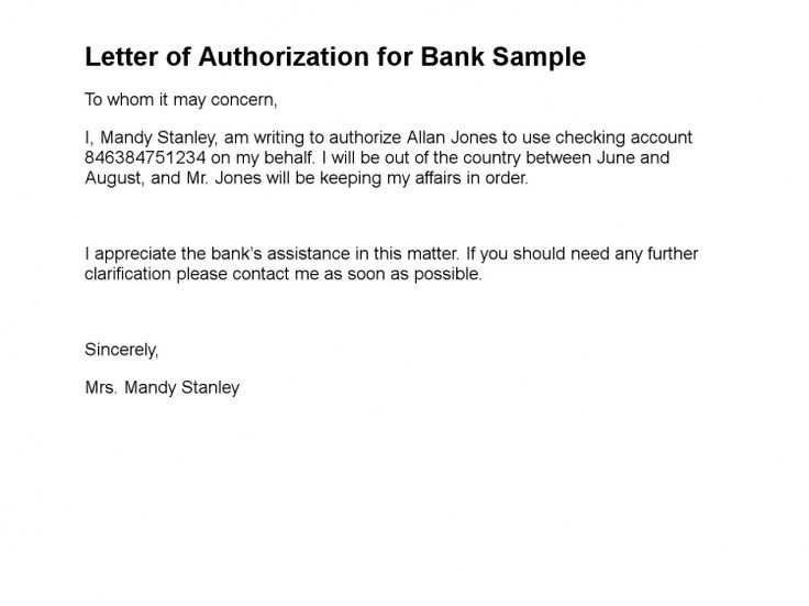 consent letter format for bank loan cover templates authorization