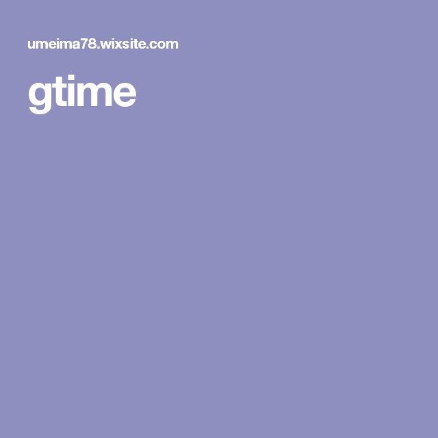 gtime