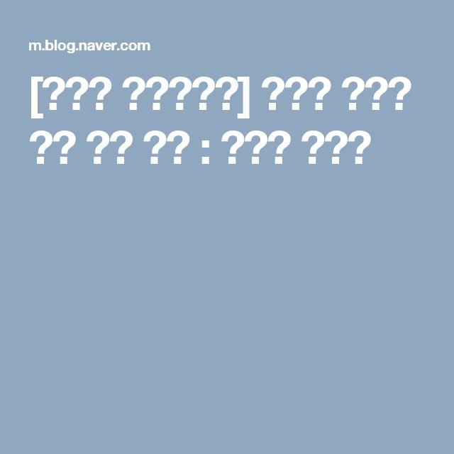 [코바늘 모티브매트] 코바늘 모티브 매트 뜨기 도안 : 네이버 블로그