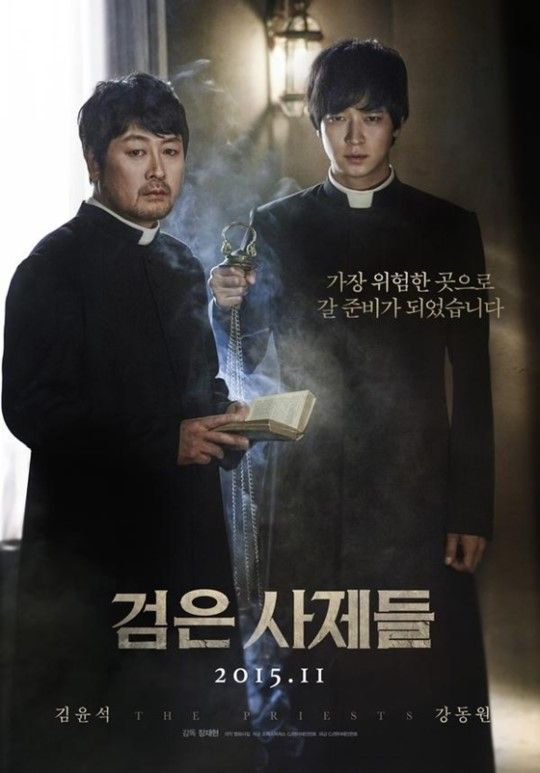 "A teaser poster for Kim Yoon Seok and Kang Dong Won's ""The Priests,"" which opens in theaters on November 5, has been revealed. ""The Priests"" tells the story of two priests who try and solve a mystery in order to say a girl facing danger. Fans are eager to see how Kim Yoon Seok, one of Korea's most t..."