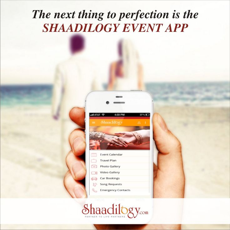 Manage your wedding the most hassle free way.Download the #ShaadilogyEventApp and be stress free!!
