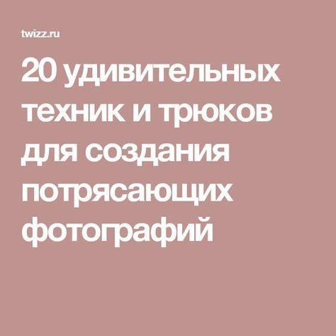 Pinterest — Яндекс.Почта