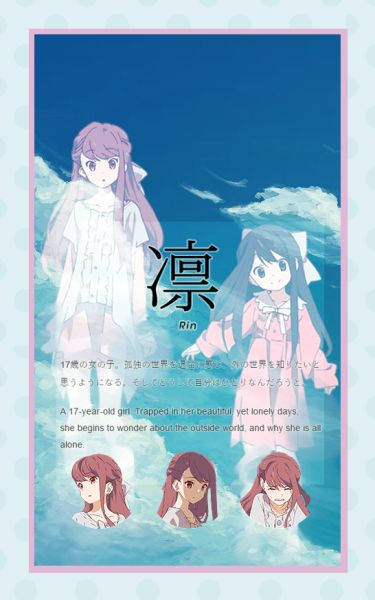 Shelter By Porter Robinson Quote Anime T