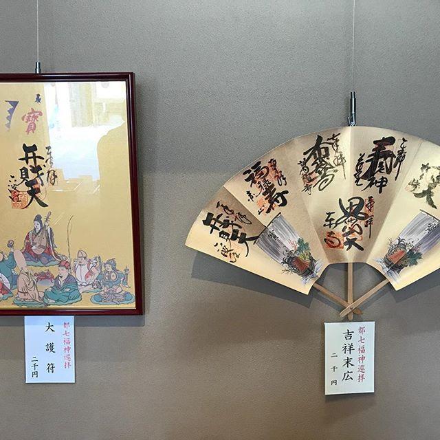【nakaitaxi_kyoto】さんのInstagramをピンしています。 《中井タクシーの京都観光情報🚕 新春恒例、都七福神巡り。六波羅蜜寺、弁財天‼️ #Kyoto #Japan #Shrine #Temple #京都 #社寺 #紅葉 #桜》