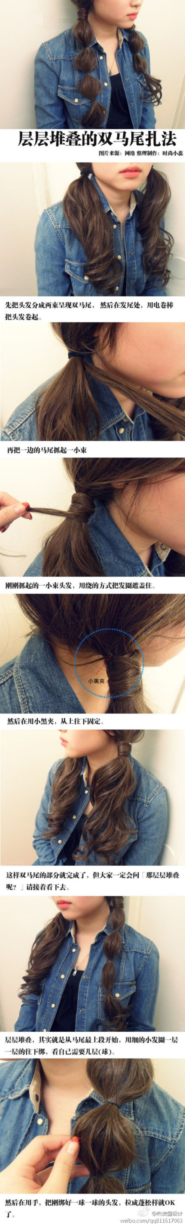 Korean hair style #hair #idea