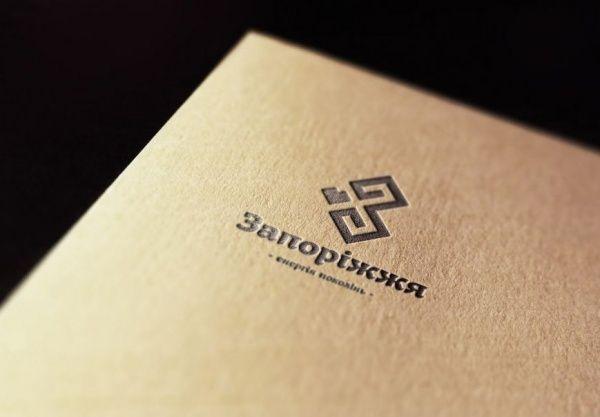 Новый логотип и визуальная идентификация для города Запорожье